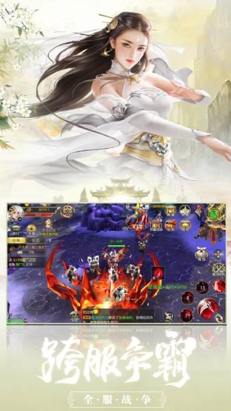 天石游戏乱世劫图2