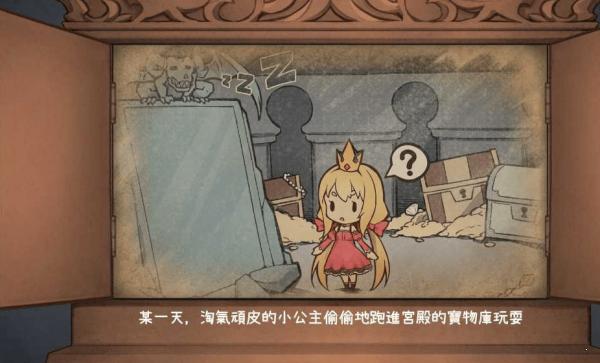 恶魔石板与被诅咒的犬公主1.4安卓版图2