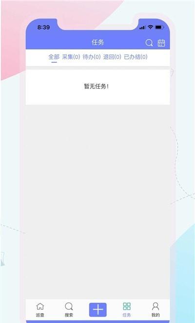 杨柳飞絮防治图2
