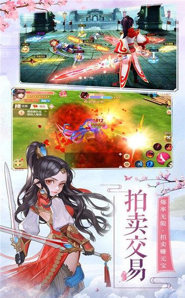 地仙情缘红包版图2