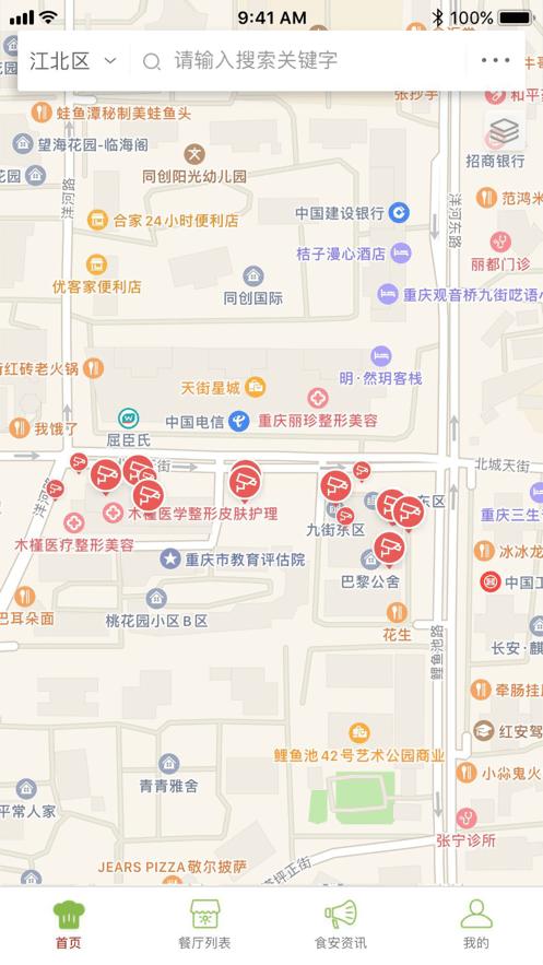 重庆阳光餐饮图1