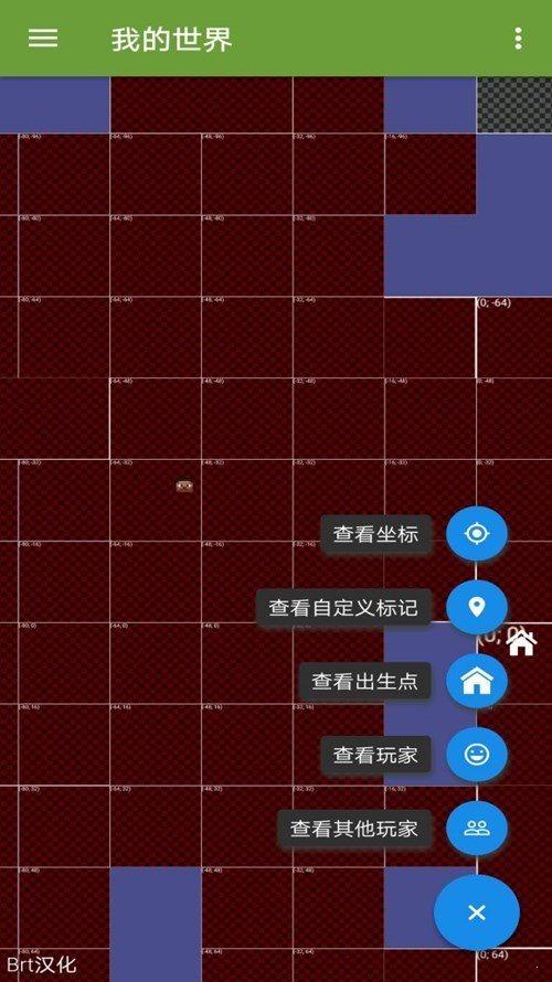 我的世界修改器带浮窗网易图2