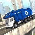 新的垃圾自卸车驾驶