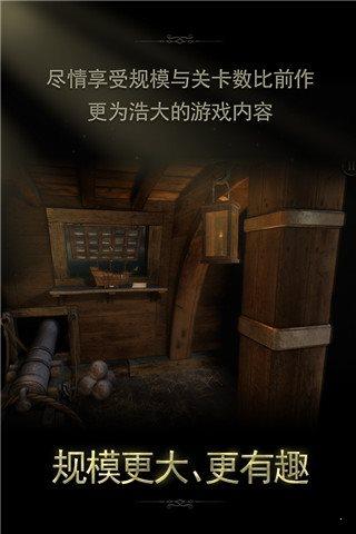 未上锁的房间2汉化破解版图2