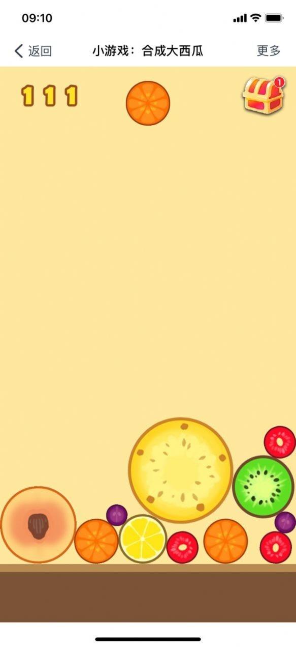 我爱大西瓜图1