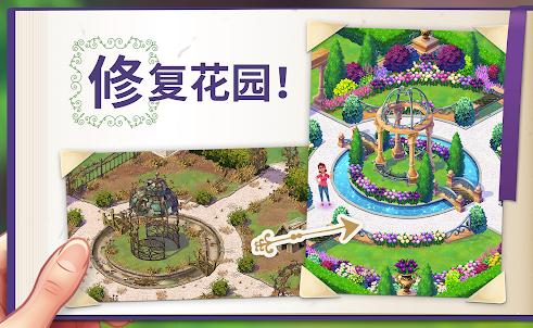 莉莉的花园最新破解版无限星图4