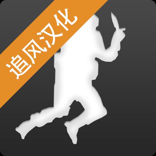 cs跳跃模拟器中文版