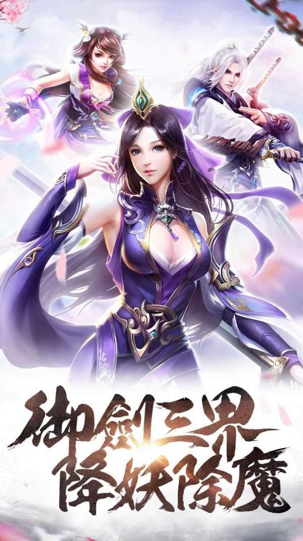 幻天仙灵手游图2