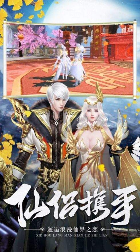 霸王龙修仙图3