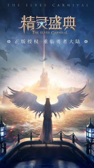 暗黑大天使37官网版图1