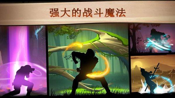 暗影格斗2无限钻石中文破解版图1