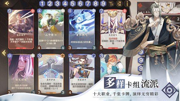 仙剑奇侠传九野官网版图8