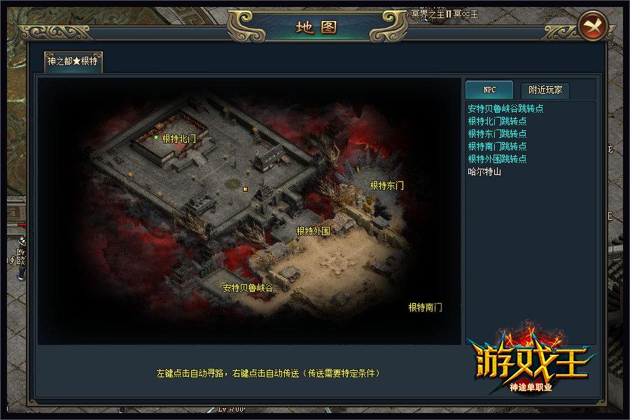 游戏王传奇图3