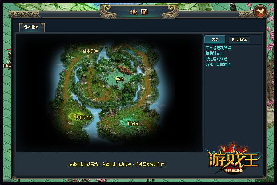 游戏王传奇图5