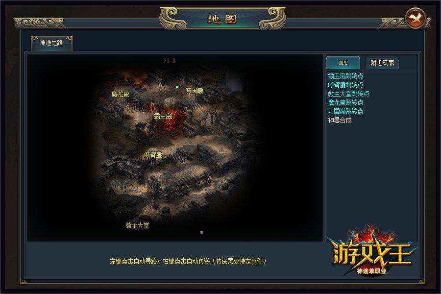 游戏王传奇图4