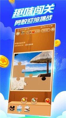 疯狂乐斗赚金app官方版图2