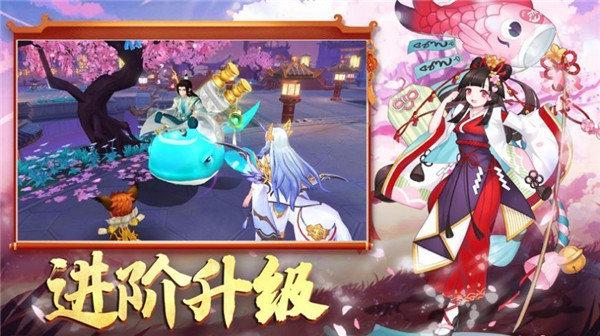 狐妖降临天姬变领红包图2