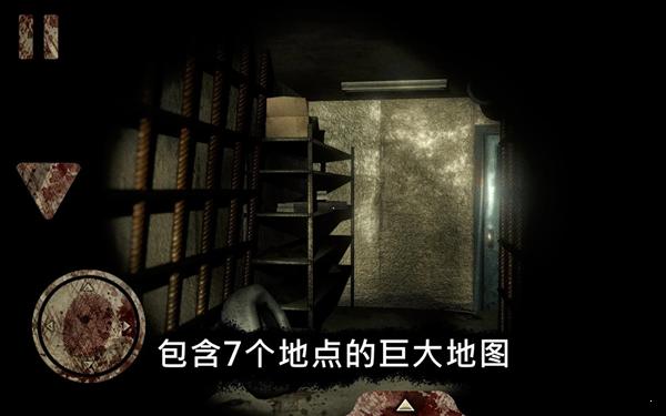 死亡公园3中文版图3