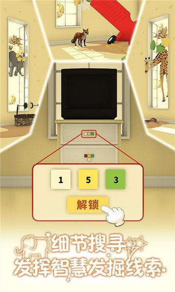小王子的幻想谜境图1