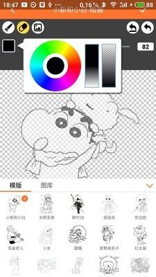 橘子漫画网图3