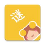 迷妹漫画mimei2021官网版