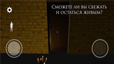 恐怖监狱游戏图1