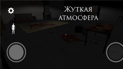 恐怖监狱游戏图3