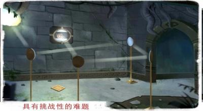 越狱之谜冒险图1