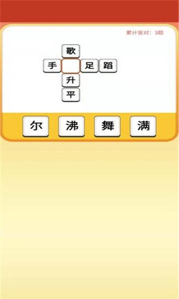 五福财神爷图3