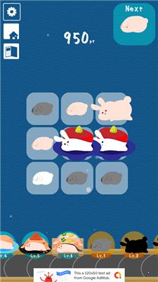 兔子寿司图3