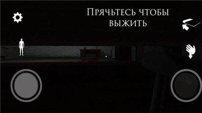 恐怖监狱游戏图2