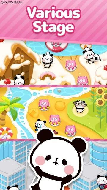 麻糬熊猫图1