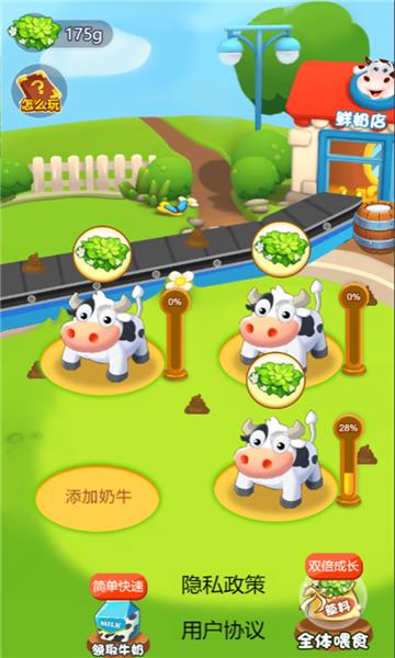多彩农场图3