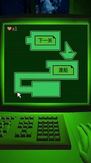 恐惧迷宫图1