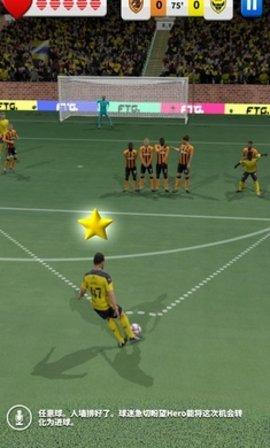 足球英雄2图1