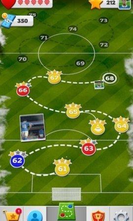 足球英雄2图3