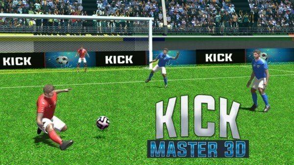 足球大师3D