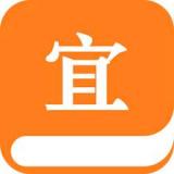 宜搜小说V3.0.0