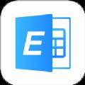 Excel在线编辑