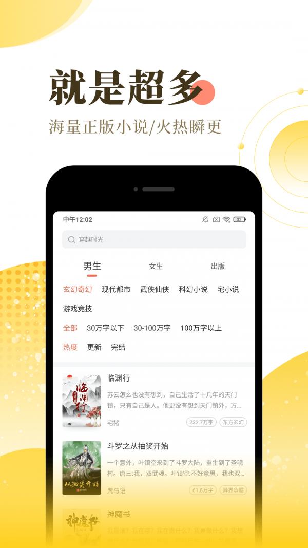 叶云秦瑶阅读平台图4
