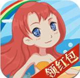 七彩消消乐官网版