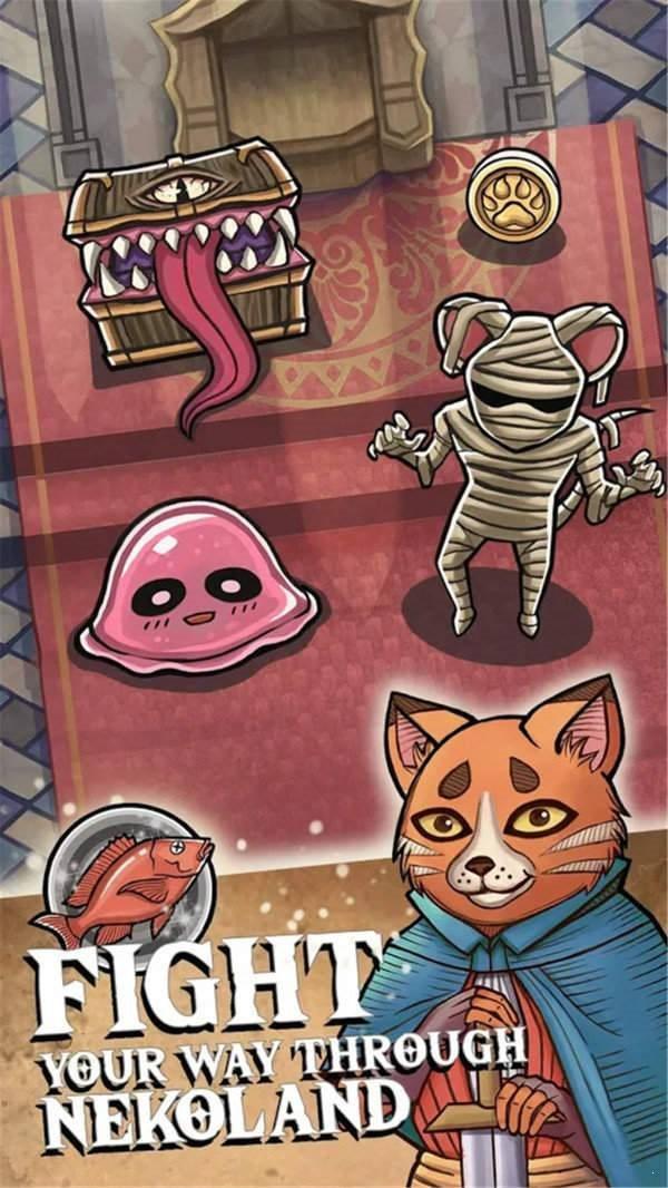 猫咪地下城
