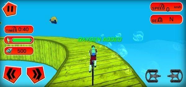 水下自行车