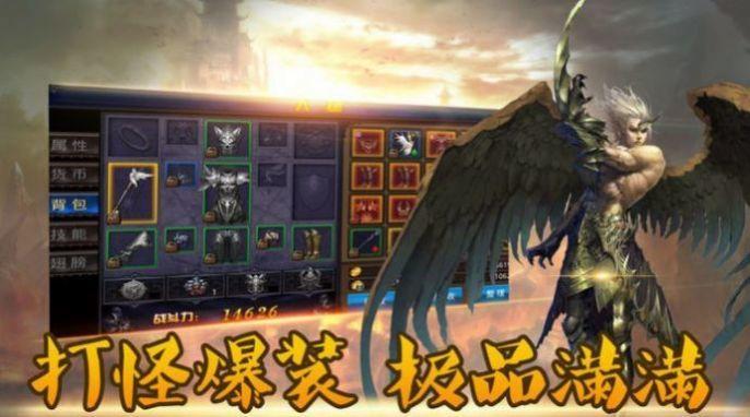 龙灵战纪龙泣图3