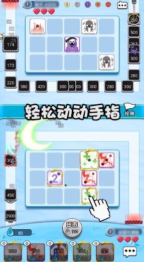 骰子对决图3