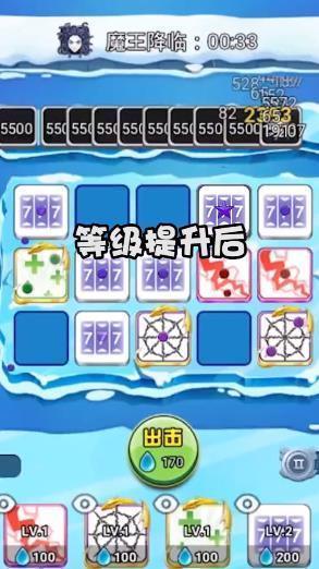 骰子对决图2