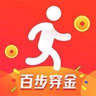 百步穿金app