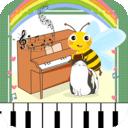 儿童音乐钢琴家
