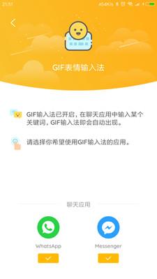 GIF大师图3