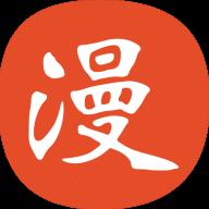 免漫官网版